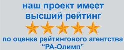 rating5Star